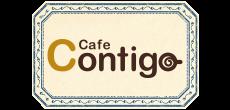 Cafe Contigo-カフェ コンティゴ-