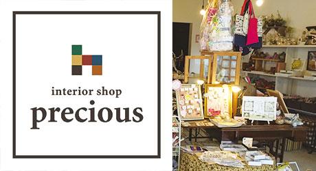 interior shop precious